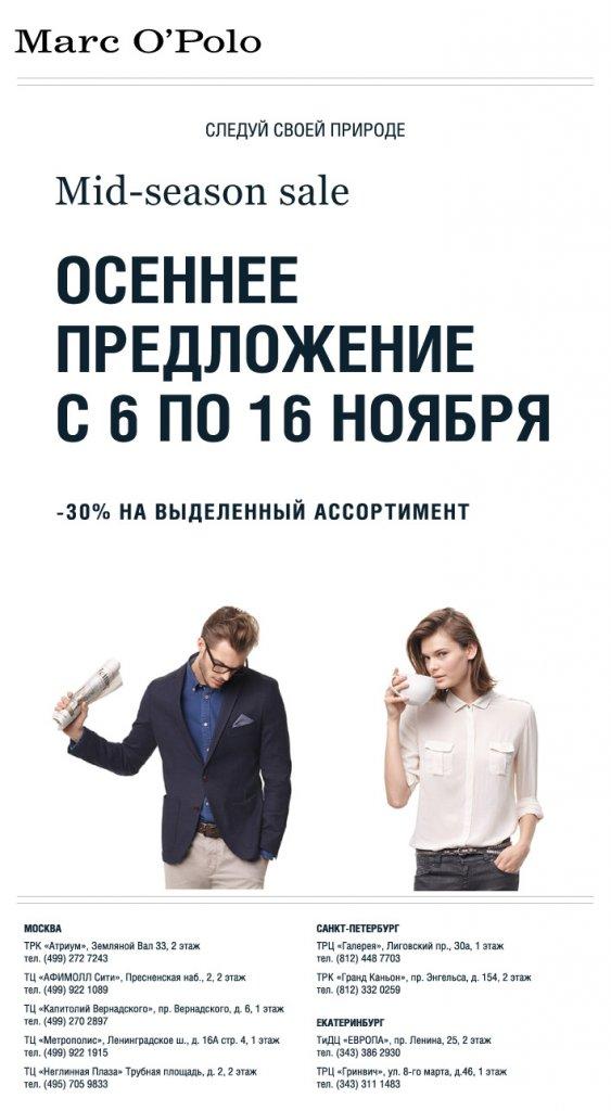 инстаграм москва интернет магазин
