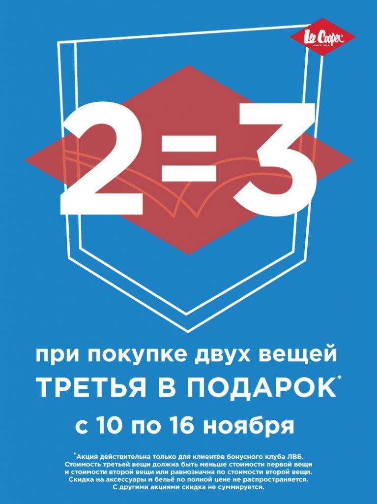 магазины инстаграм москва