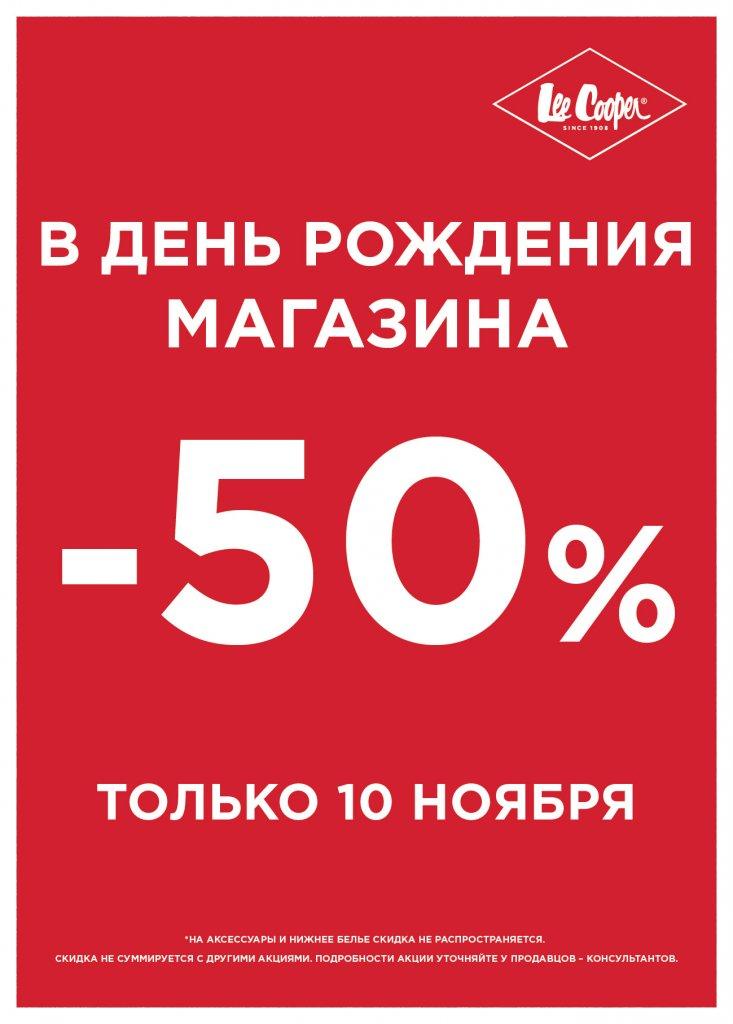 магазины одежды в инстаграм москва
