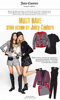MUST HAVE осени от Juicy Couture